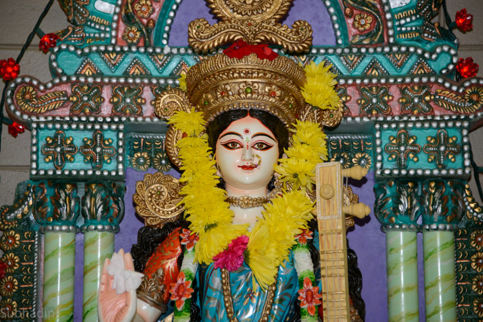 essay on saraswati puja in bengali Collection of saraswati puja sms and saraswati puja messages also known as saraswati puja wishes no greeting card to give, no sweet flowers to send, no cute graphics to forward, just a carrying heart wishing u happy ayudha pooja & saraswathi pooja.
